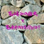 Thumbnail of post image 058
